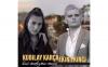 Kubilay Karça & Ekin Ekinci işbirliği ''Kimi Sevdiysem Sensin'' çok yakında!
