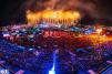 Electric Daisy Carnival 2020 resmen iptal edildi.