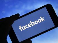 Billboard Listeleri artık Facebook müzikli video dinlenmelerini de sayacak.