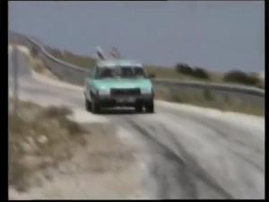 1992 Gemlik Tırmanma Yarışı