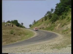 1992 Samsun Tırmanma Yarışı