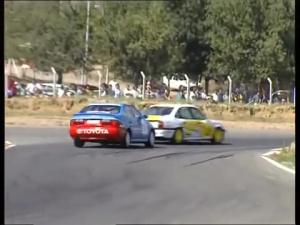 1994 Türkiye Pist 3. Yarışı