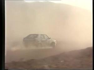 1992 İzmir Rallikrosu 2. Yarış