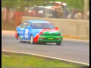 1994 Türkiye Pist 1. Yarışı