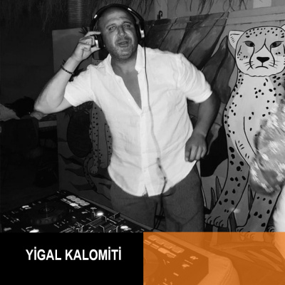 Yigal Kalomiti
