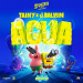 Tainy, J Balvin - Agua (Music From  Sponge On The Run  Movie Official Video)