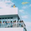 Tyga - Taste ( Feat.offset )