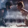 Feride Hilal Akın feat. İlyas Yalçıntaş - Şehrin Yolu